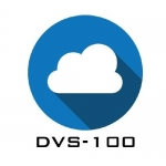 Datavideo DVS-100 Stream Server Software - FREE Download